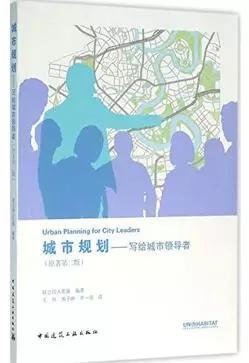 黑龙江省城市规划勘测设计研究院