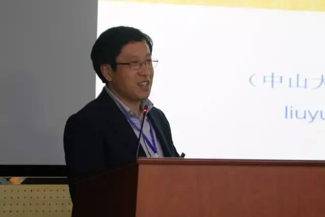 中山大学刘云刚教授